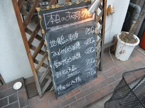 DSC_2066nobu_ks.jpg