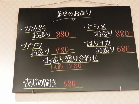DSC_2081shunkashuntou_ks.jpg