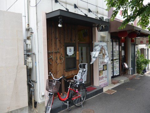 DSC_2173sakura_ks.jpg