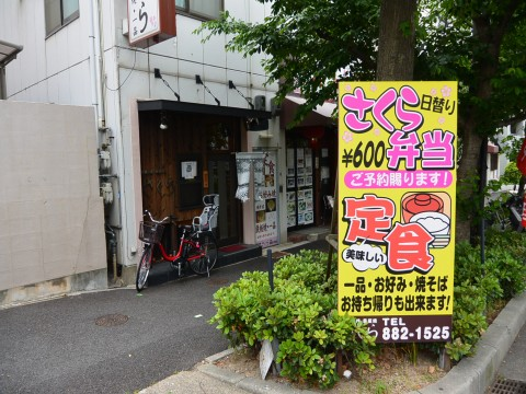DSC_2175sakura_ks.jpg