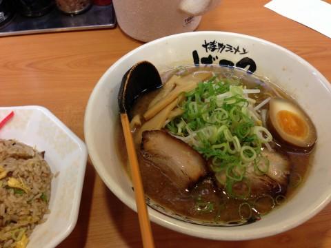 IMG_0548genkotu_ks.jpg