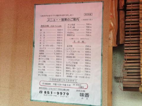 IMG_0580mika_ks.jpg