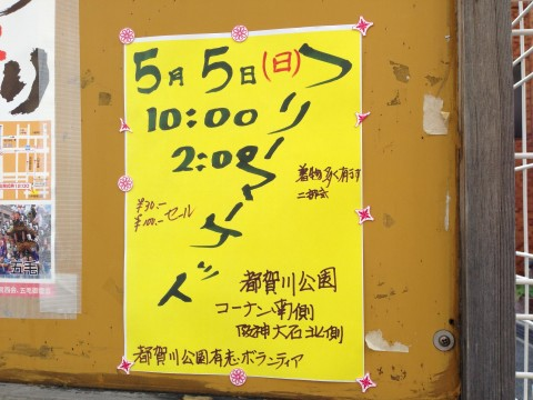 IMG_0604_ks.jpg