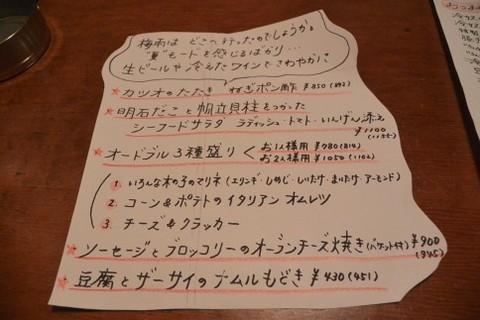 DSC_2351kinchan_ks.jpg