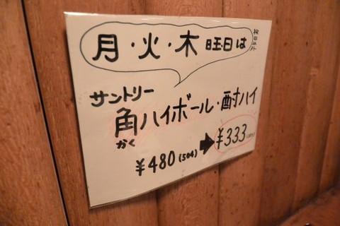 DSC_2354kinchan_ks.jpg