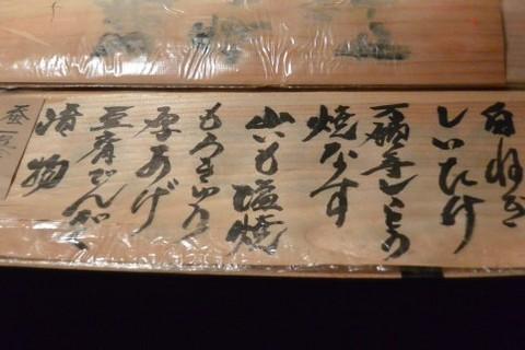 DSC_2382kushin_ks.jpg