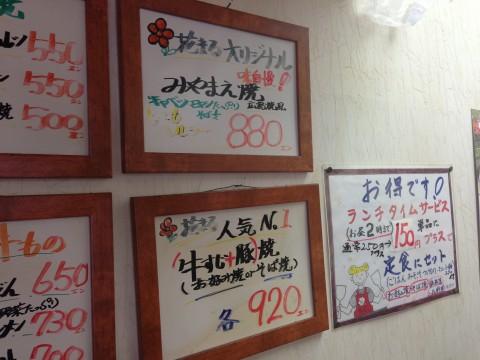 IMG_0874hanamaru_ks.jpg