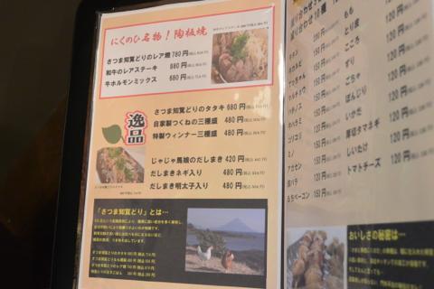 nikunohiDSC_2278.jpg