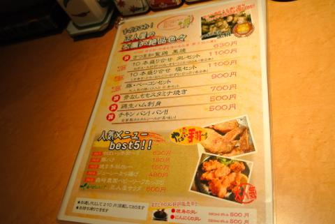 masatoyaDSC_0187.jpg