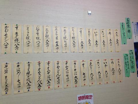 nagataIMG_0951.jpg