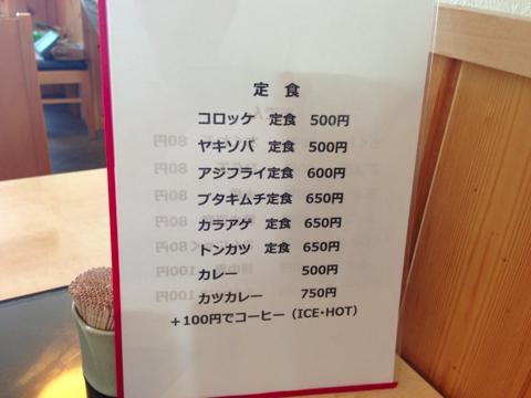 yuuzanIMG_1020.jpg