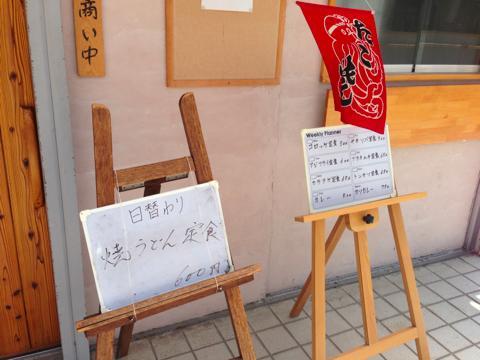 yuuzanIMG_1025.jpg
