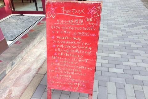 IMG_2688_ks.jpg