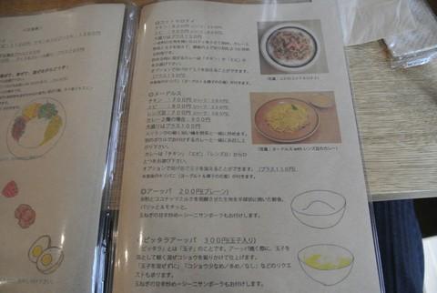 IMG_3280_ks.jpg