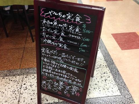 yanchaIMG_3997.jpg
