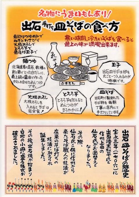 hanamizuki474_ks.jpg
