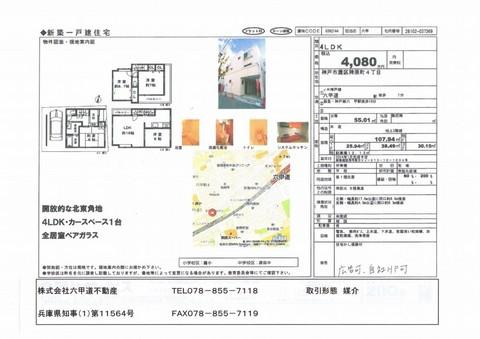 hiehara395_ks.jpg