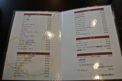 maruyamaIMG_5153.jpg