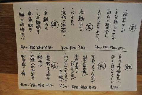 uotosiIMG_7108.jpg