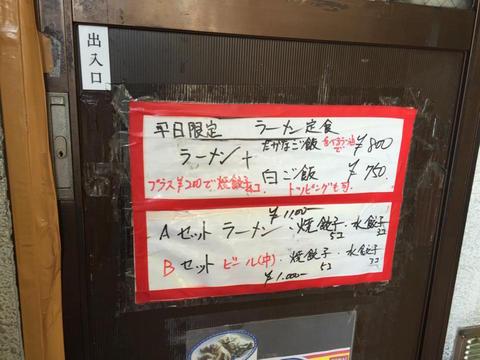 tansuiIMG_7331.jpg