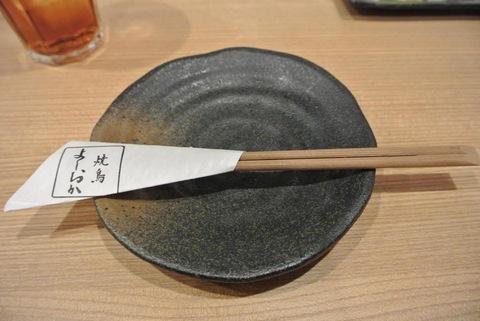 yosiokaIMG_8382.jpg