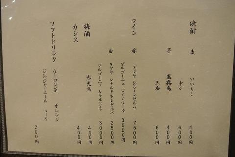 yosiokaIMG_8396.jpg