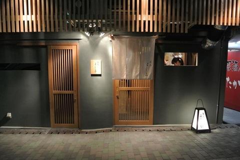 yosiokaIMG_8406.jpg