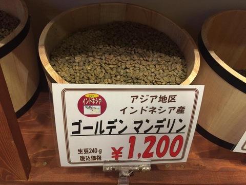 coffeeIMG_0019.jpg