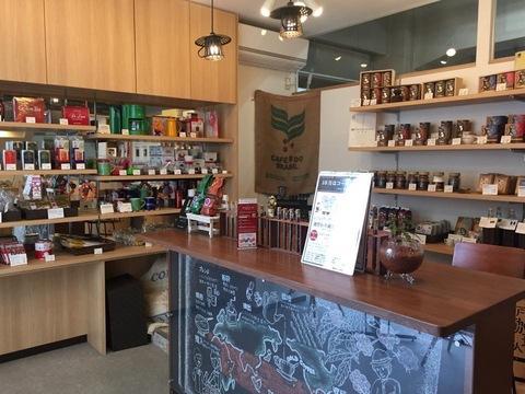 coffeeIMG_1877.jpg