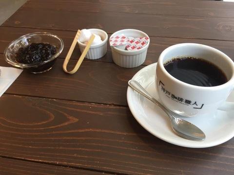 coffeeIMG_1882.jpg