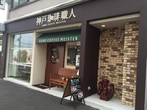 coffeeIMG_1887.jpg