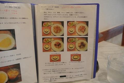 nikiruIMG_7875.jpg