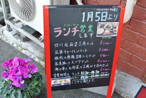 yunohaIMG_3086.jpg