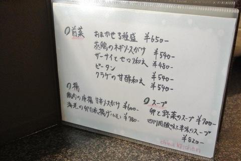 yunohaIMG_3093.jpg