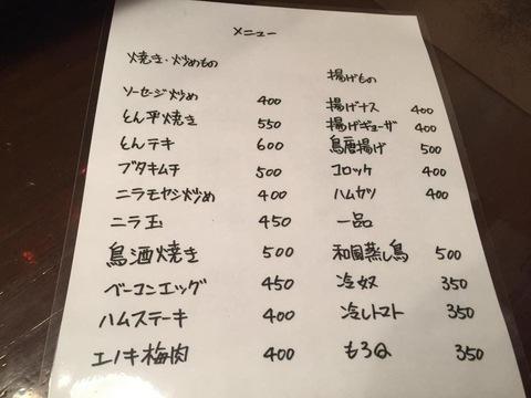 yosiyaIMG_3485.jpg