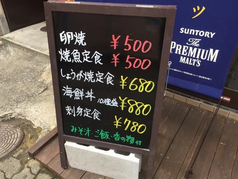kikyoyaIMG_3768.jpg