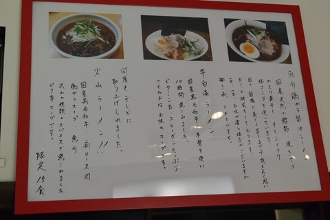 momofukuIMG_3904.jpg