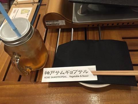 kankokuIMG_5234.jpg