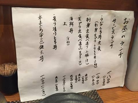 hanabusaIMG_5773.jpg