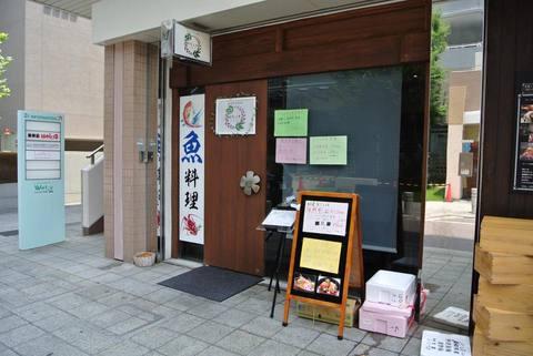 hanabusaIMG_5791.jpg