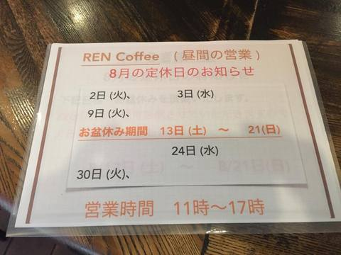 renIMG_5812.jpg
