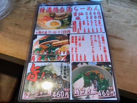 mikumoIMG_8062.jpg