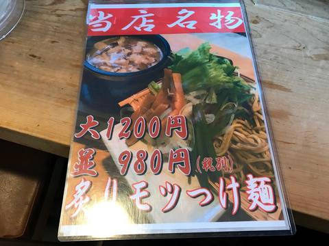 mikumoIMG_8063.jpg
