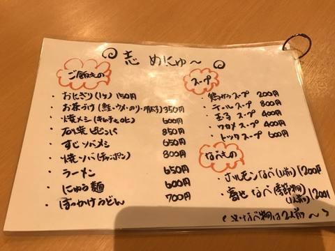 nozomiIMG_8302.jpg