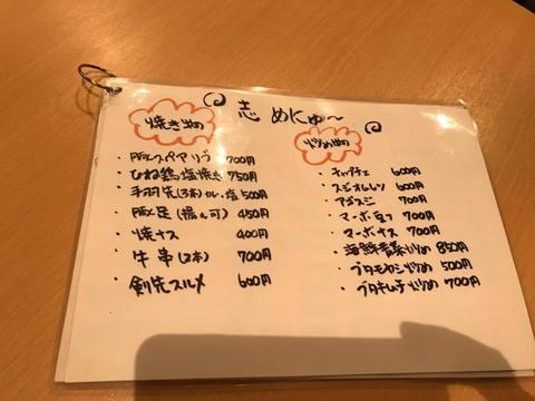 nozomiIMG_8303.jpg