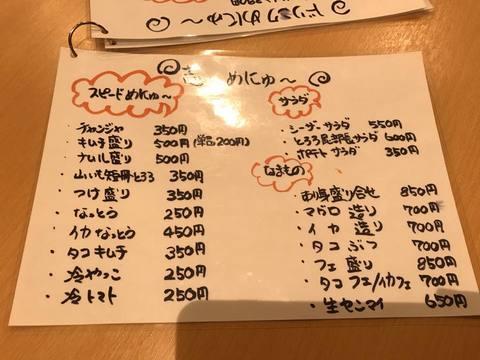 nozomiIMG_8304.jpg