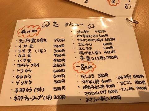 nozomiIMG_8305.jpg