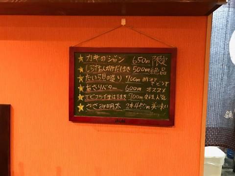 nozomiIMG_8314.jpg
