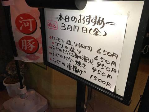 tamafukuIMG_8569.jpg