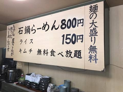 1705isiyakiIMG_9368.jpg